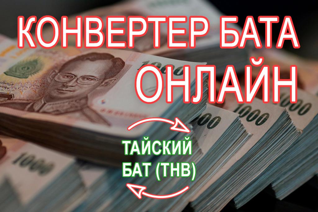 все банки санкт петербурга дающие потребительский кредит